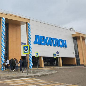 Поставка, замена АКБ и ПНР ИБП DELTA Electronics на 20 кВА на объекте: гипермаркет спортивных товаров Декатлон в г. Казань