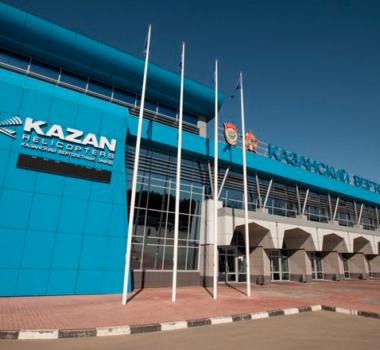 Пуско-наладочные работы для ПАО «Казанский вертолётный завод»