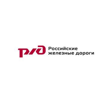 АО РЖД Перхушково