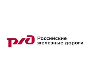 ОАО «Российские железные дороги» Центральная Дирекция тепло-водоснабжения
