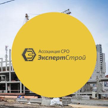 Наша компания стала участником СРО Эксперт-строй