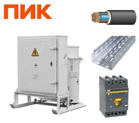 Поставки электротехнической и кабельной продукции для строительного комплекса г. Москвы и Московской области
